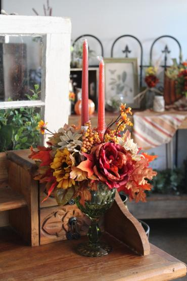 Autumn Lux Centerpiece