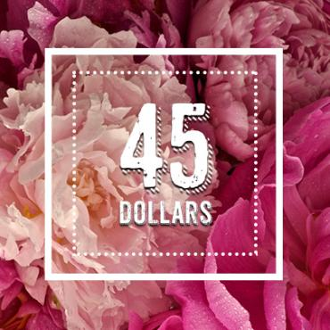 $45 Designer\'s Choice Bouquet