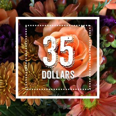 $35 Designer\'s Choice Bouquet